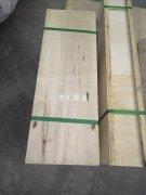 钢丝刷木箱包装