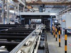 特种钢材厂
