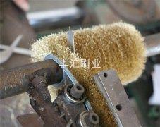 钢丝刷缠绕